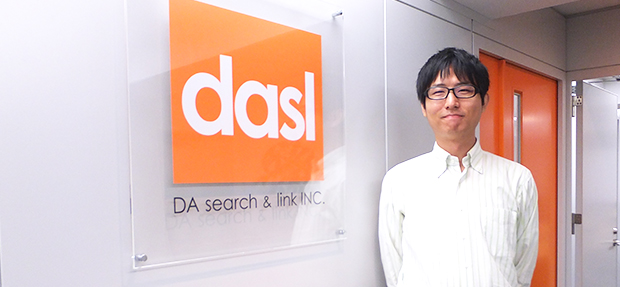株式会社DAサーチ&リンク gluの事例紹介