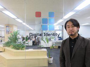 株式会社デジタルアイデンティティ gluの事例紹介
