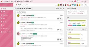 img_customsupport_helper_backlog