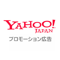 http://promotionalads.yahoo.co.jp/
