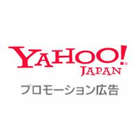 Yahoo!スポンサードサーチ/YDN